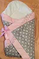 """Конверт ― одеяло для новорожденного """"Звёздочка"""" серо-розовый"""