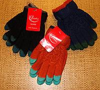 Перчатки детские. Вязанные. 2-5 лет. Код 331.