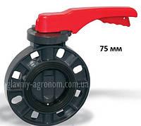 Задвижка (затвор) дисковая пластиковая баттерфляй диаметр 75 мм