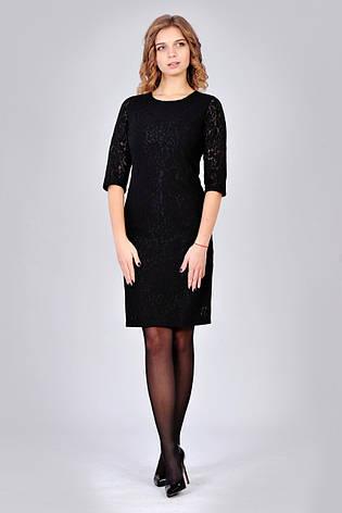 5cd361c4efc Нарядное гипюровое платье с пуговицами на спинке  продажа