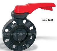 Задвижка (затвор) дисковая пластиковая баттерфляй диаметр 110 мм