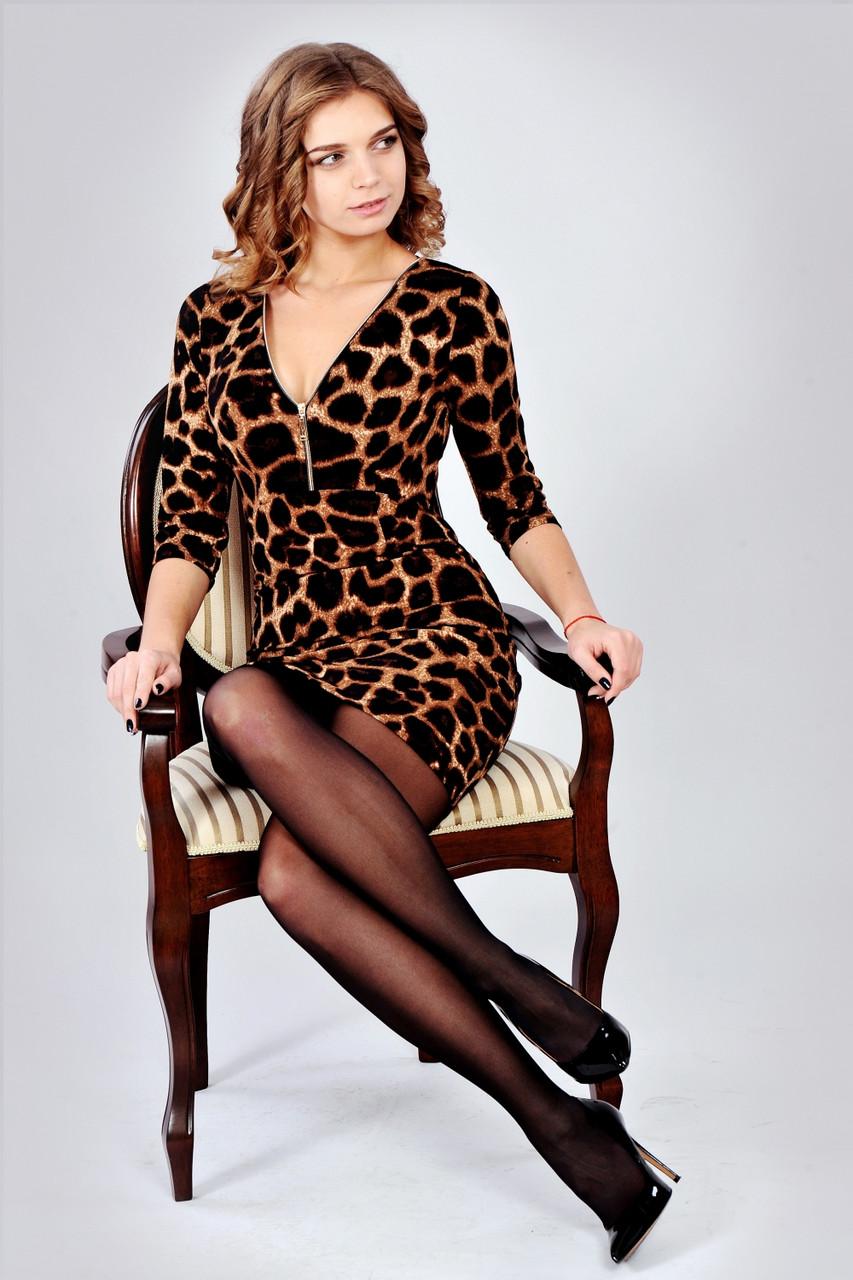 Эфектное облегающее леопардовое платье с молнией на груди - Exclusive в Хмельницком