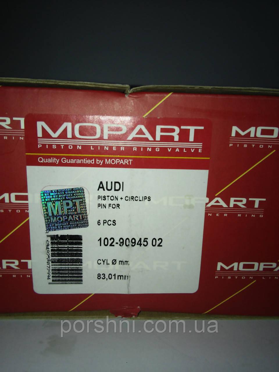 Поршни  AUDI  2.8 V 6 95 -- ( 1.2 х 1.5 х 2 )  диам 83  мотор ACK