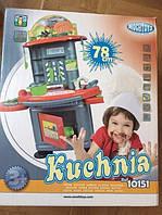 Детская большая кухня