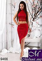 Эффектный женский гипюровый костюм красного цвета (р.S, M, L) арт.9466