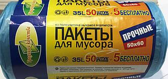 Мусорный пакет ТК 50 шт (35 л)