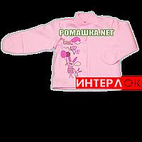 Детская кофточка р. 62 с царапками демисезонная ткань ИНТЕРЛОК 100% хлопок ТМ Алекс 3173 Розовый