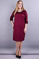 Эвелин. Стильное платье больших размеров. Бордо., фото 1