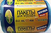 Мусорный пакет ТК 100 шт (35 л)