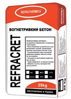 REFRACRET-52NCC Безцементный огнеупорный бетон