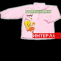 Детская кофточка р. 68  демисезонная ткань ИНТЕРЛОК 100% хлопок ТМ Алекс 3173 Розовый1