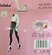 Лосины женские  безшовные JuJuBe XL-5XL черные, фото 2