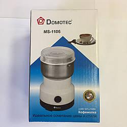 Акция! Кофемолка Domotec MS-1106