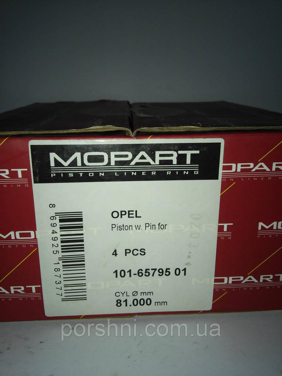 Поршни Опель VECTRA 1.8  диам 81 мотор X18XEL 6579501