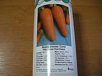 Роял Шансон 500г банка, морква