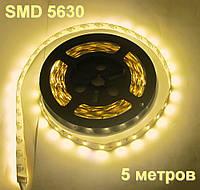 5 метров — светодиодная лента 5630, теплый белый, 60 д/м, IP22