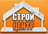 """""""СтройЦентр"""""""