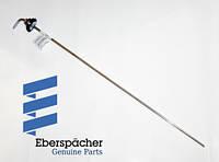 Топливозаборник короткий Eberspacher