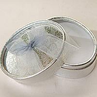Подарочная коробочка для украшений овальная Серебро 12 шт.[8/6,5/3 см]