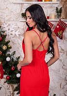 Красное короткое платье с открытой спинкой