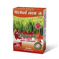 Чистый Лист удобрение для газона осень 300 г