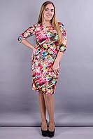 Арина. Платье супер батал. ЦветокРозовый.