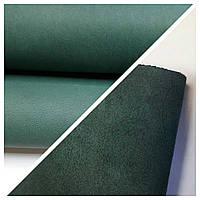 Краст зеленый 1,4-1,6 мм 1 сорт