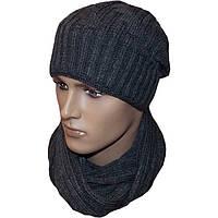 """Мужская вязаная шапка - носок """" диагональ """" (утепленный вариант) и шарф-снуд"""