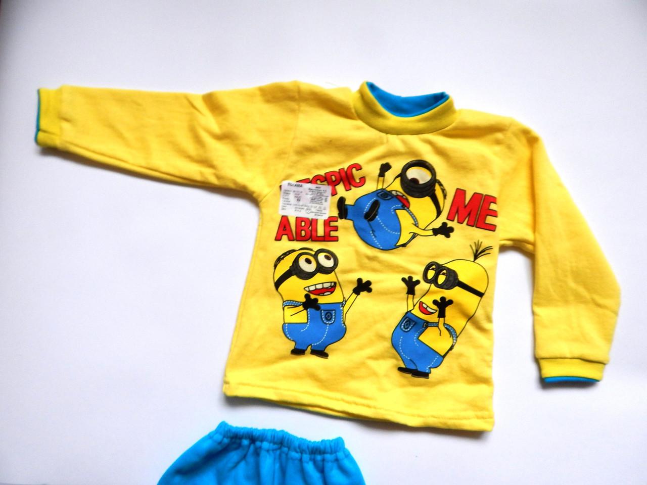 0850f26d1bd8 Пижама Миньоны - Сонячний Зайчик - магазин дитячого одягу в Ивано-Франковске