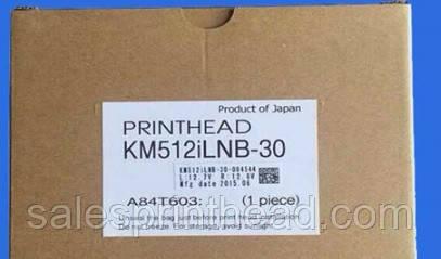 Упаковка Konica Minolta KM512i серия KM512iLNB