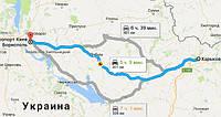 Такси межгород Харьков-Борисполь