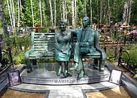 Скульптура из бронзы семейной паре № 4