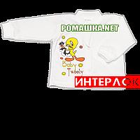Детская кофточка р. 68 демисезонная ткань ИНТЕРЛОК 100% хлопок ТМ Алекс 3173 Бежевый1