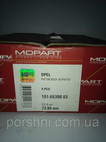 Поршня  Опель Corsa 1.2 мотор  Z12  XEP     диам 73.9   Mopisan  653003