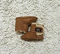Обувь для новорожденых  подарки для малышей киев