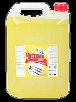 "Моющее средство для мытья посуду ""Лимон"" 5000мл Чистюня"