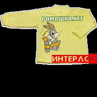 Детская кофточка р. 80-86  демисезонная ткань ИНТЕРЛОК 100% хлопок ТМ Авекс 3173 Желтый 86