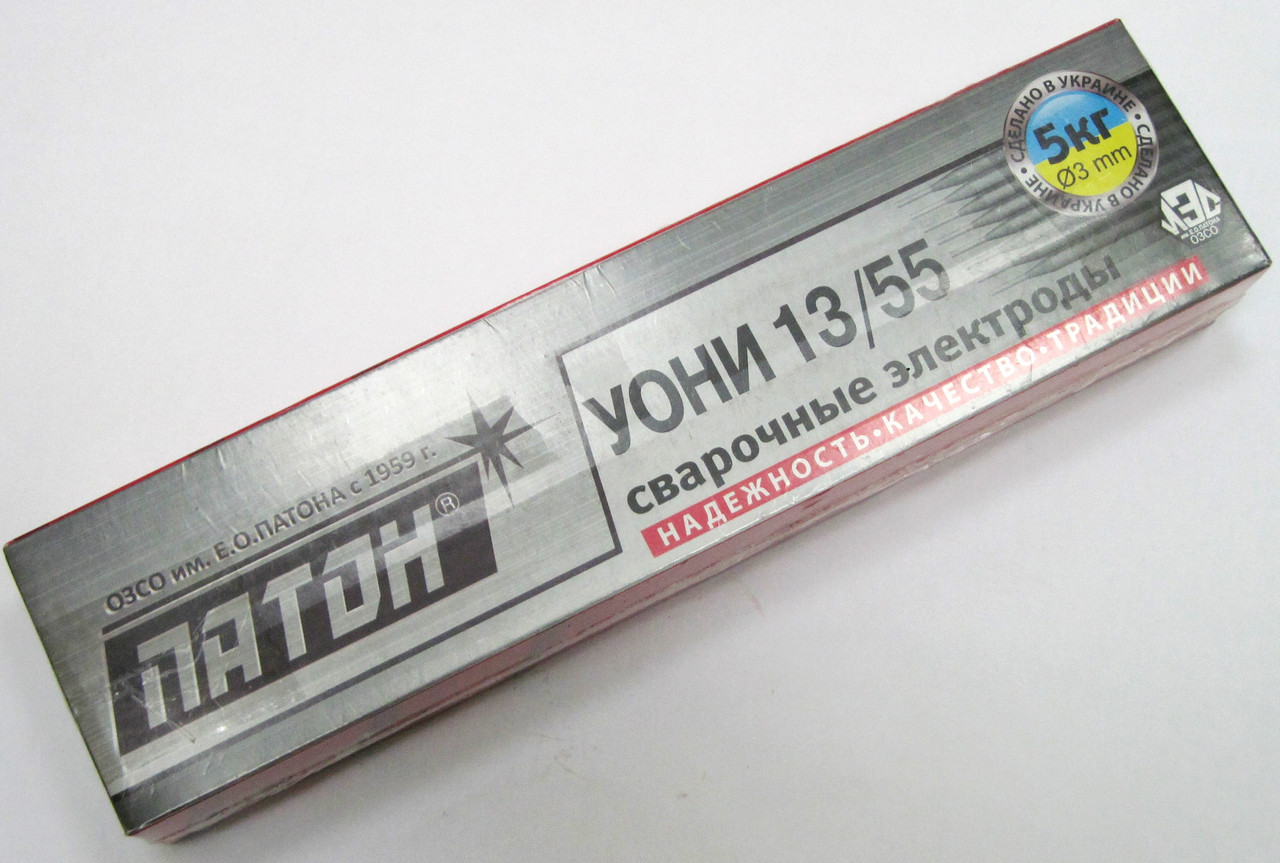 Электроды Патон УОНИ 13/55 3мм 5кг
