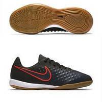 Детские залки Nike Magista Opus II