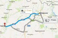Междугороднее такси Харьков Полтава