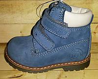 Ортопедические ботинки для мальчиков Alberes размеры 21, 23