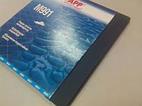 Наждачная бумага Р 1500 водостойкая