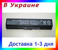 Батарея Toshiba Satellite A500, L300, L300D, L500, L500D, L505, 5200mAh, 10.8v-11.1v