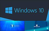 Установка / настройка / восстановление Windows 10 / 8.1 / 8 / 7 / XP / Vista
