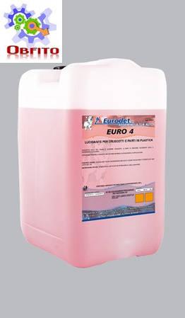 Полироль очиститель пластика Eurodet Euro 4, 5 кг