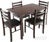 Комплект кухонный темный гевея (Стол обеденный со стульями 4 шт