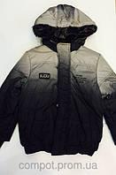 Детская зимняя куртка Wojcik (Войчик)Polnocny ocean spokojny- размер 122.