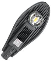 Elekro House Светильник уличный (алюминий, рес. 70000 ч, IP65) 30W