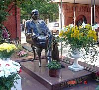 Скульптура из бронзы мужчине № 21