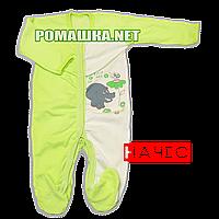 Человечек для новорожденного р. 80-86 с начесом ткань ФУТЕР 100% хлопок ТМ Алекс 3042 Зеленый4 80